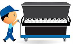 перевозка пианино Барин Груз